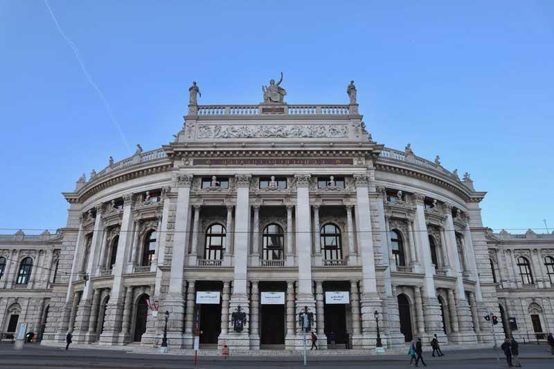 Entrada Burgtheater