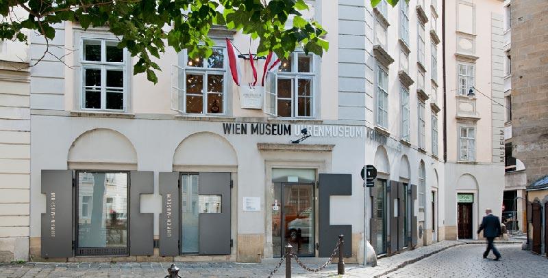 entrada-museo-reloj